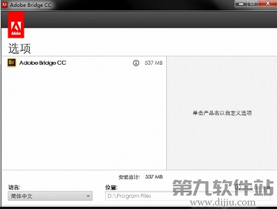 Adobe Bridge CS (Adobe管理器)